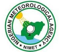 Poor visibility to characterise Boxing Day, says NiMET