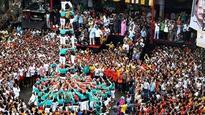 Shiv Sena warns Supreme Court over Dahi Handi curbs, says 'Don't cross Lakshman Rekha of people's beliefs'