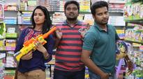 Oru Naal Koothu movie review: A film not to be missed