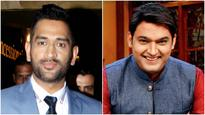 Revealed: Why MS Dhoni skipped shooting for The Kapil Sharma Show!
