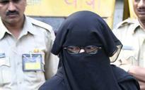 1993 blast convict Zaibunissa Kazi appeals for her release