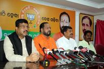 Odisha BJP announced names of its election management committee