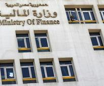 Egypt sharply increases customs duties as it seeks to curb imports