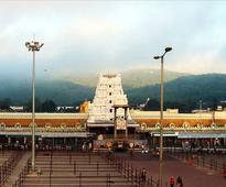 Gold scheme: Tirupati deposits 1,311 kg in bank