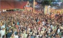 Thousands get darshan of Makaravilakku