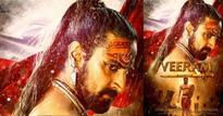 'Veeram' new poster: Kunal Kapoor stuns as warrior