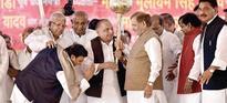 Now showing: Akhilesh Yadav II