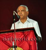 Udupi: Youth should unite for protecting Hindu culture, spread heritage- Yeddyurappa