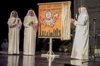 Sheikh Nahyan uses Yas Island event to praise expat labour