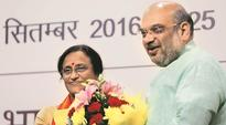 BSP shrugs off Rita Bahuguna Joshi's jump, says BJP's identity in UP is of communal disharmony