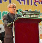 Netaji gave to the soldiers and civilian personnel of the Azad Hind Fauj: Pranab Mukherjee