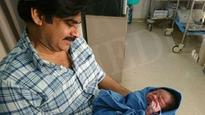 Check out the first pic of Pawan Kalyan and Anna Lezhneva's baby boy!