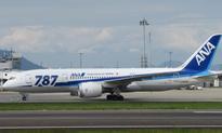 Japan's ANA Aircraft Overshoots Runway In N. Japan