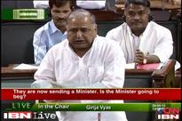 Mulayam calls the government 'coward'