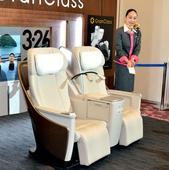 Luxury will cost an extra 15,000 yen for Tokyo-Hokkaido Shinkansen ride