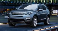 Jaguar Land Rover Reports Best Ever March In Global Retails