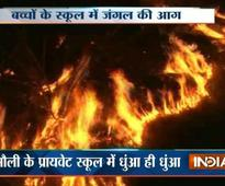 Forest fire engulfs Himachal; reaches Kasauli boarding school, kids safe