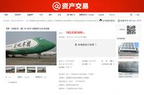 Want to buy a jet plane? Alibaba-owned e-commerce site is selling a Boeing 747, two of them sold for Rs 314 crore already