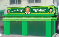 With elections around the corner, JD(S) pitches Namma Appaji canteen against Indira canteens in Karnataka