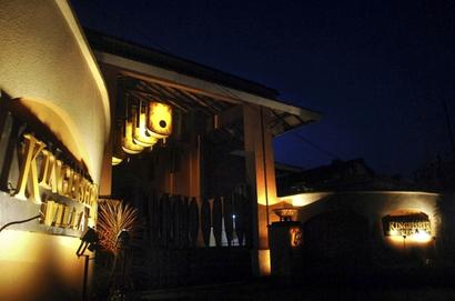 Vijay Mallya's Kingfisher Villa in Goa finally sold for Rs 73.01 crore