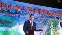 Time for India, China to turn the page and start new chapter: Chinese envoy Luo Zhaohui