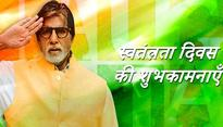 Independence Day: Amitabh Bachchan, Boman Irani, Abhay Deol speak about freedom
