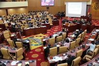 Petroleum Bill Goes Through Second Reading