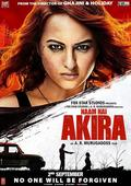 Baadal song from Sonakshi Sinha's Akira released