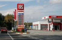 Russia's Lukoil co-owner won't rule out stake sale to Rosneft: RBC