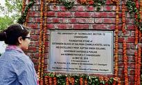 Name missing from PEC plaques, Kirron Kher says BJP not being given credit for ...