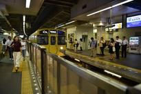 Extensive blackout in Tokyo, affecting trains, gov't offices