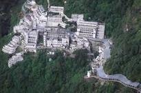 CRPF jawan dies in landslide at Vaishnodevi