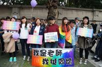 Thousands flock to Taipei concert in support of same-sex marriage