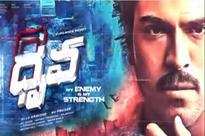 Ram Charan starrer Dhruva trailer to release on October 11, fans and social media going crazy already