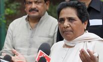 Supreme Court: CBI can investigate DA case against Mayawati