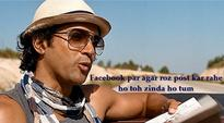 This Facebook version of ZNMD's epic shayari Toh Zinda ho Tum will hit you just right