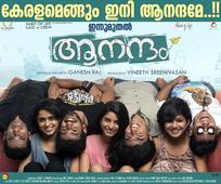 Aanandam review by critics: Neatly presented feel-good campus movie