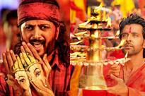 Ganesh Chaturthi 2016: 15 Songs to Set Your Mood for the Celebrations