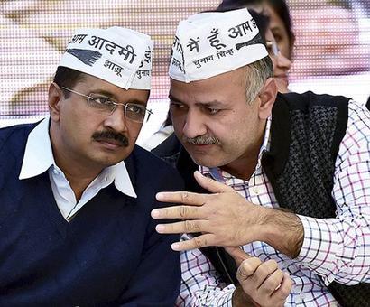 EVM wave, not Modi wave: AAP on losing MCD polls