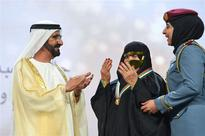 Sheikh Mohammed honors winners of Government...