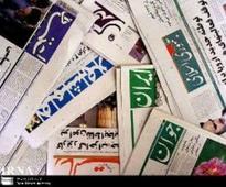 Headlines in Iranian English-language dailies on May 29