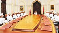 HM presides over Supreme Judiciary Council meeting