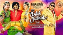 Vishal's Kathi Sandai teaser high on action, introduces Vadivelu, watch video