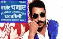Chandrashekhar Azad Ravan new general for Dalit army Bhim Sena?