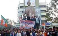 BJP Youth Wing takes out Rally in Remembrance of Swami Vivekanand
