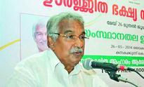 IB did not consult state govt: Oommen Chandy