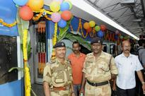 Security at Port, MRPL to be tightened: CISF