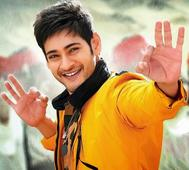 Mahesh Babu has a surprise planned for fans on his birthday?