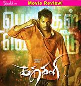 Kathakali movie review: Vishal's Pongal release is fast, exciting and full of twists!