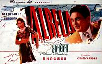Ekk Albela is biopic on Bhagwan Dada, India's first dancing superstar